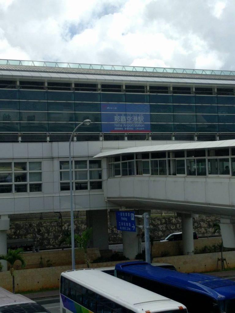 ゆいれーる 那覇空港駅
